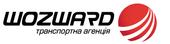 Транспортное агентство Возвард
