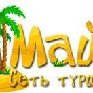 Майами Тур
