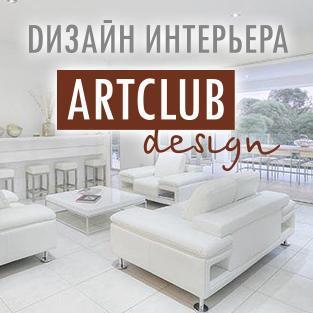 Артклуб Ирина