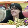 Пономаренко Татьяна Владиславовна