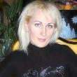 Завальная Наталья
